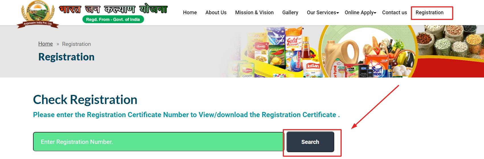 Bharat-Jan-Kalyan-Yojana-Registration-Certificate