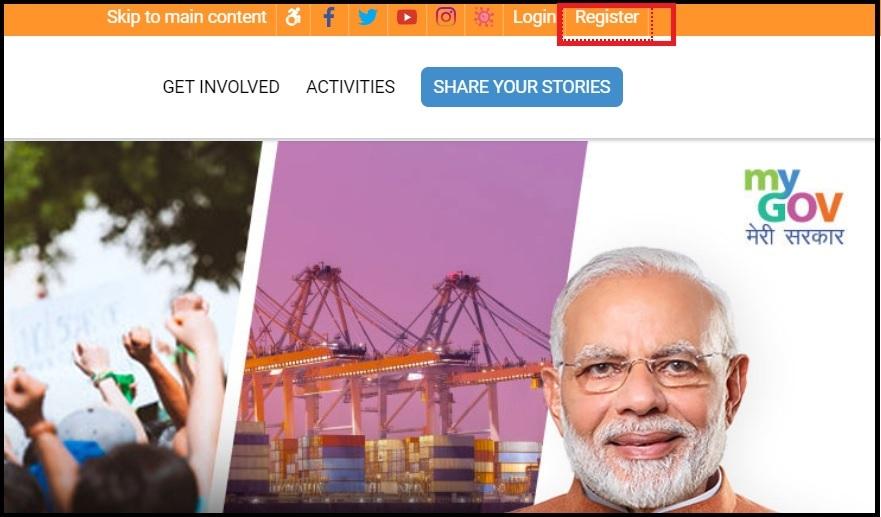 भारत आत्मनिर्भर रोजगार योजना