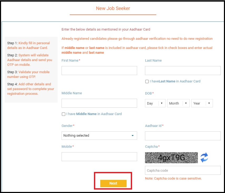बेरोजगारी भत्ता महाराष्ट्र आवेदन