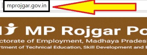 एमपी-रोजगार-पंजीयन-पोर्टल