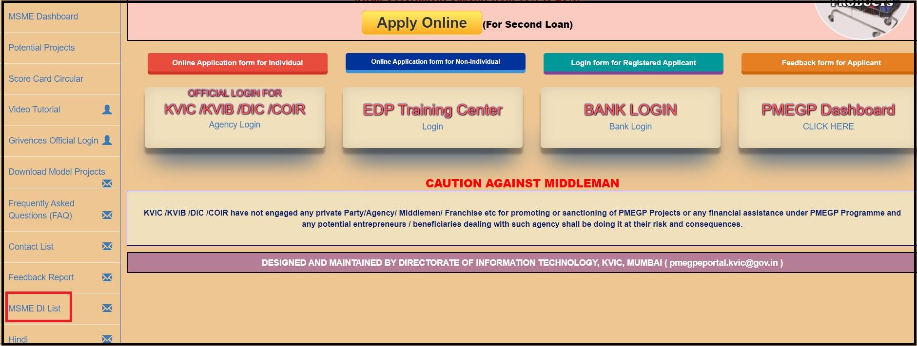 ऑनलाइन एप्लीकेशन फॉर्म पीएमईजीपी योजना