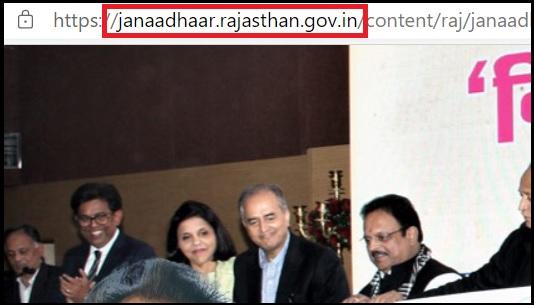Rajasthan Jan Aadhaar Card Enrollment