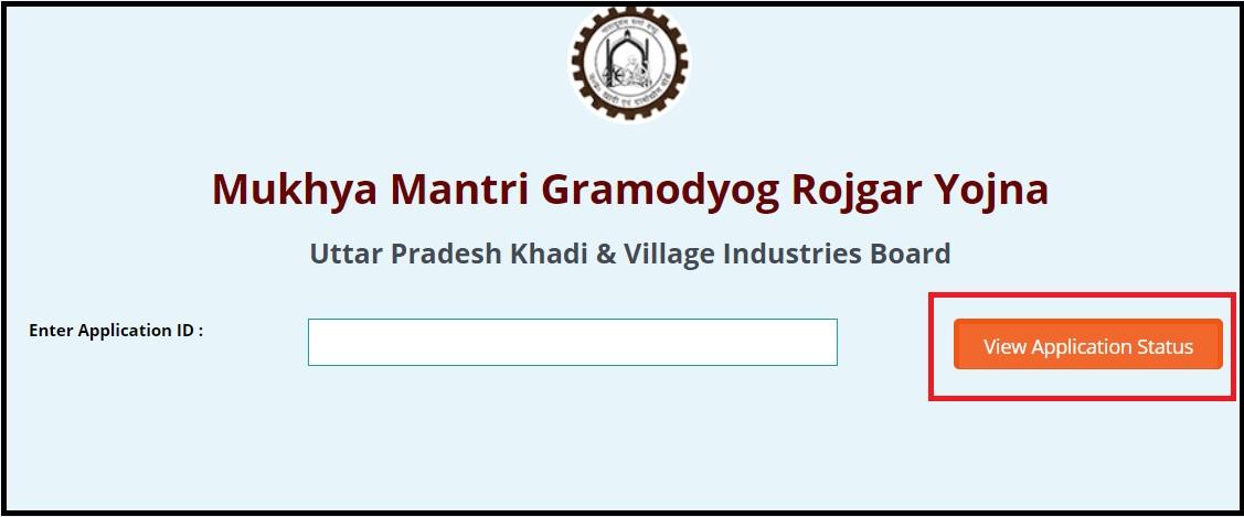 mukhyamantri gramodhyog rojgar yojana application form