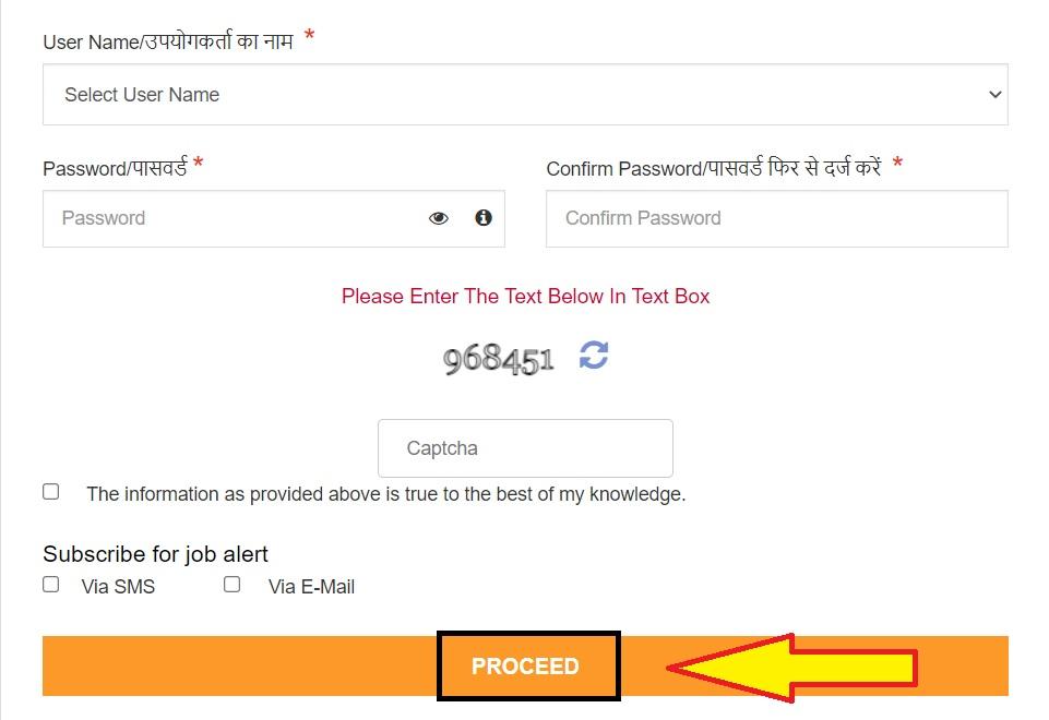मध्य-प्रदेश-रोजगार-पंजीकरण-फॉर्म