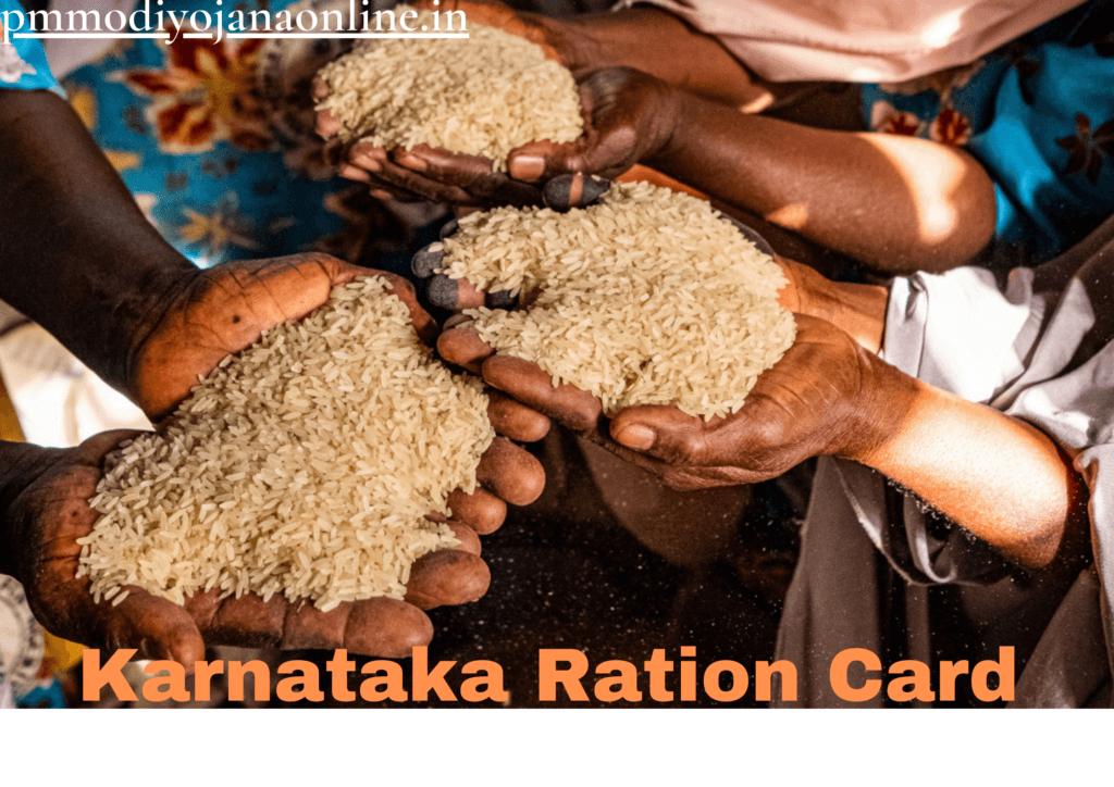 Karnataka-Ration-Card-apply