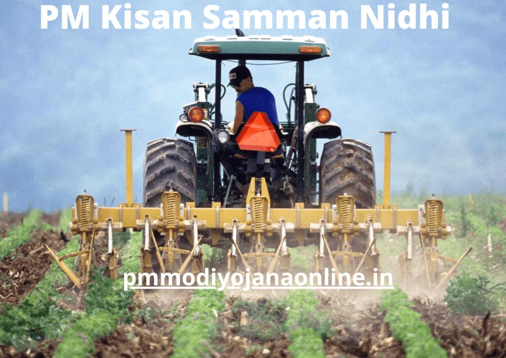 PM Kisan Samman Nidhi Scheme cover