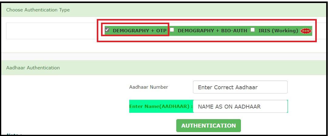 Farmer Registration bihar