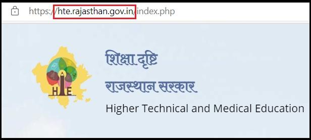 Mukhyamantri Ucch Shiksha Scholarship Yojana