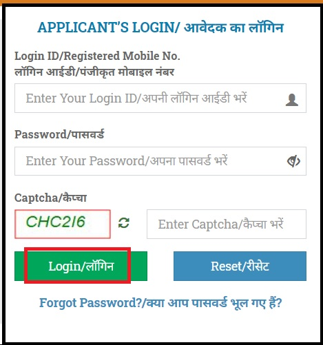 online apply uppcl jhatpat connection