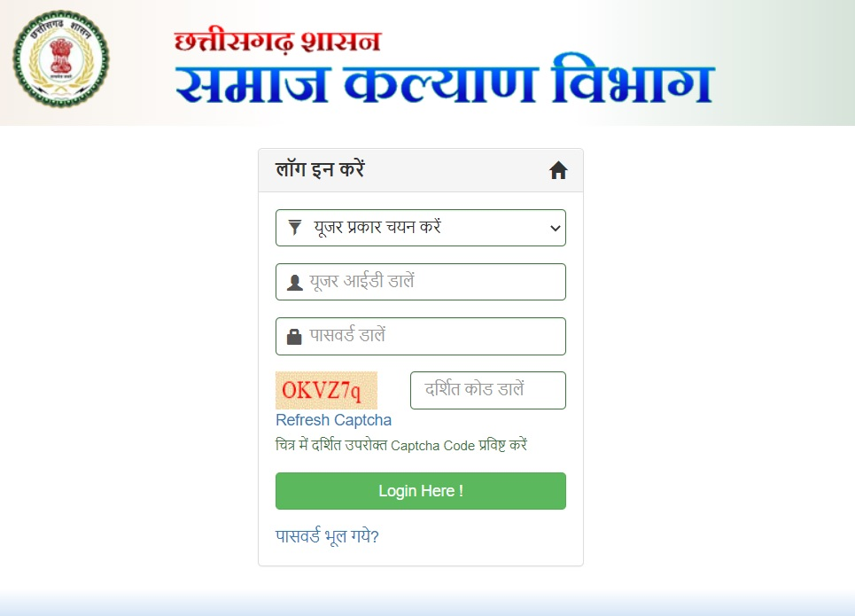 Chhattisgarh Pension Yojana
