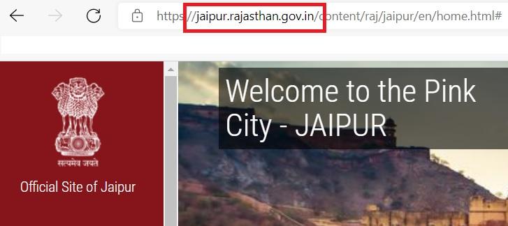 Rajasthan mul niwas prmaan patra aavedan prakriya