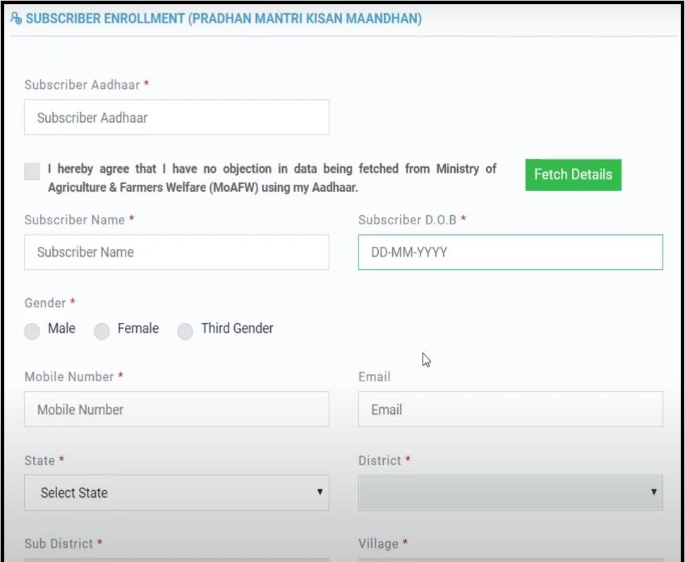 प्रधानमंत्री किसान मानधन योजना ऑनलाइन आवेदन
