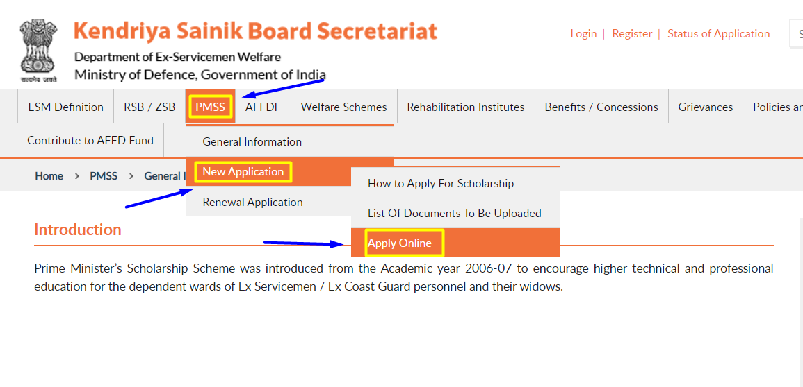 pradhanmantri scholarship scheme